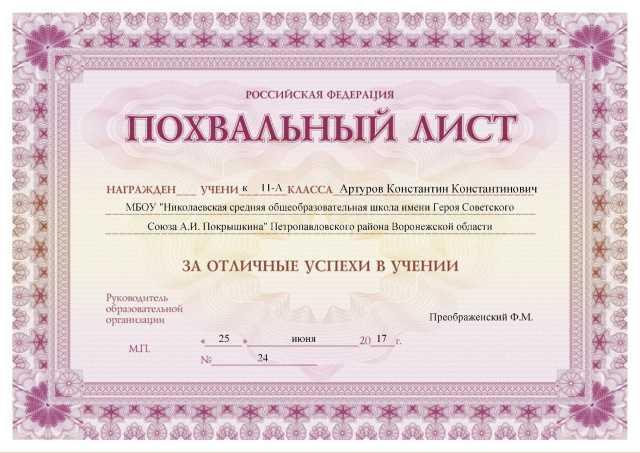 Заполненный лист ОАО Киржачская типография
