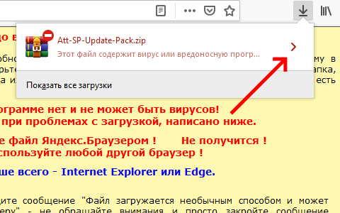 Скачивание Firefox - 2