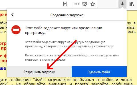 Скачивание Firefox - 3