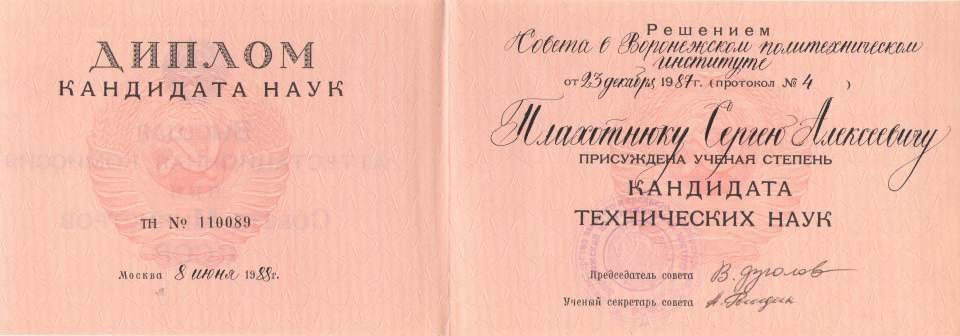 Красный диплом в году внесенными Федеральным законом от красный диплом в 2014 году года n 405 ФЗ Официальный интернет портал правовой информации федеральным законом от года n