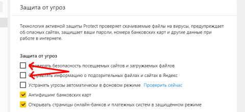 Скачивание Yandex - 5