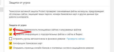 Скачивание Yandex - 7